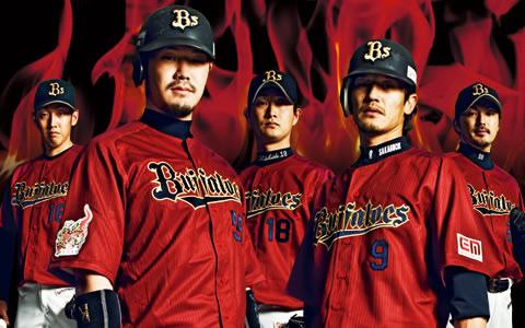 Bs大坂夏の陣2011 Revenge Red(リベンジレッド)
