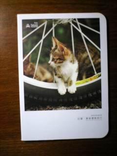 單車喵筆記本.JPG