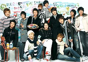 SUPER JUNIOR 1
