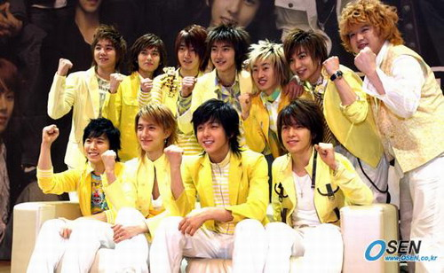 SUPER JUNIOR 4