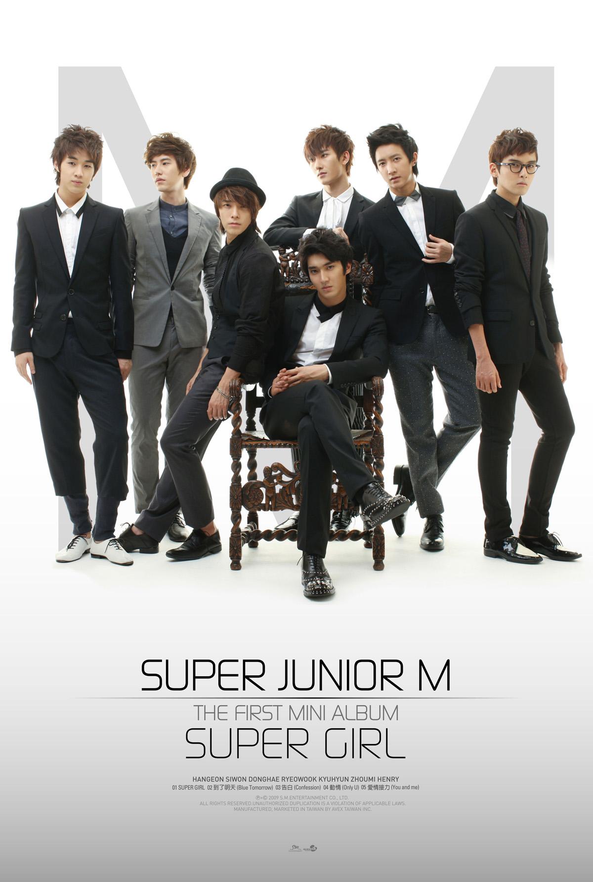 SJ M-SUPER GIRL.jpg