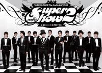 SUPER SHOW 2.jpg