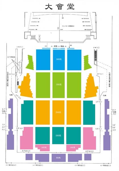 年代SJ-M售票圖.jpg