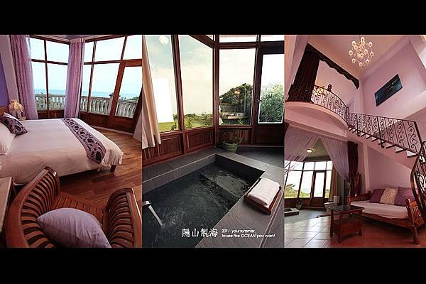 雙人海景villa