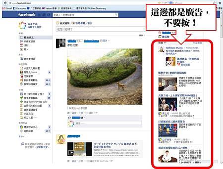 FB廣告畫面