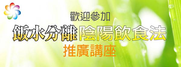 FB活動頁照片說明-new