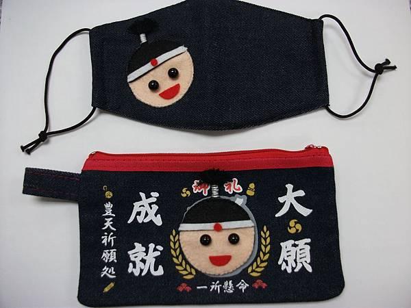 桃太郎口罩、筆袋
