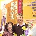 品睿老師(右)與保德信人壽首席顧問陳玉婷(左)合影