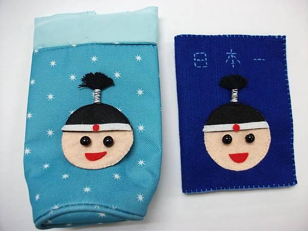 桃太郎水壼袋、護照套