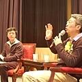 主持人與作者現場對談