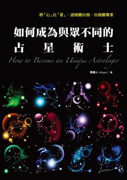 astrologer.jpg