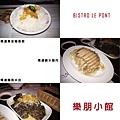 台北,樂朋小館,黃金鵝香飯、鹹水鵝肉、鵝香米血,90分!