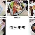 台北,築地市場,蒸蛋捲、烤明太子干貝、明蝦沙拉、明太子馬鈴薯、炸雞丼,90分!