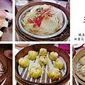 台北,濟南鮮湯包,脆皮煎鍋貼、櫻花蝦蒸高麗菜、田園花素餃、鮮蝦燒賣、蟹黃圓籠包,85分。