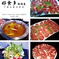 台北,好食多,極黑牛、Prime牛小排,95分!(招待和洲牛)