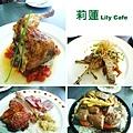 台北,莉蓮,惡魔風蒜香奶油半雞、石燒杏鮑菇沙朗牛肉、嫩煎法式羔羊佐蔓越莓陳年酒醋、巴伐利亞德國豬腳,85分。