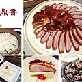 台北,御鼎香,台式烤鴨兩吃,85分。