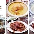 台北,驥園川菜,沙鍋土雞、京醬肉絲、宮保雞丁,95分!