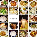 台北,祥發茶餐廳,85分。