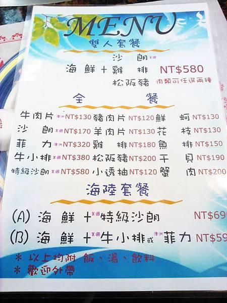 201212314868-1.jpg