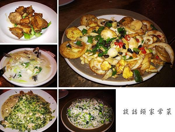 台北,談話頭家常菜,湖南蛋、無錫排骨、雪菜黃魚、砂鍋魚頭、菜飯,85分。