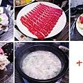 台北,十二籃粥火鍋,超值生猛海陸粥火鍋套餐,90分!