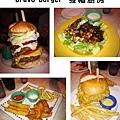 台北,發福廚房,烤雞凱薩沙拉、開胃拼盤、蜂蜜芥末雞腿堡、巨無霸牛肉堡,90分!