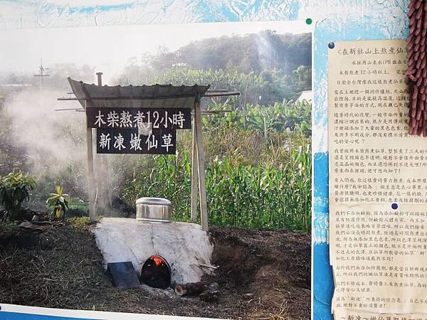 DSCN8501-1.jpg