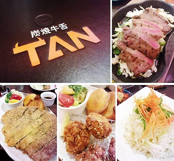 台北,TAN 炭燒牛舌,炭燒牛舌&澳洲和牛五花、超大炸牛排、脆脆炸雞,80分。
