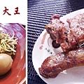 台北,好味道排骨大王,綜合套餐,80分。