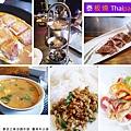 台北,泰板燒,泰式椰汁雞、泰式三味沙朗牛排、叢林牛小排,90分!