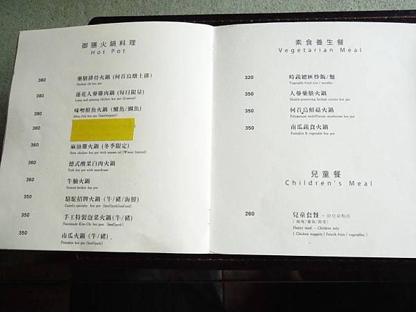 DSCN8295-1.jpg