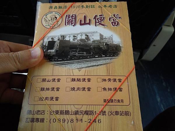 台東部落巡禮-004