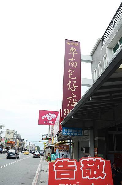 台東部落巡禮-1001.JPG
