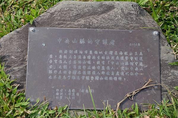 台東部落巡禮-1023.JPG