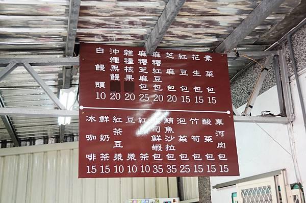 台東部落巡禮-1136.JPG
