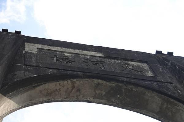 台東部落巡禮-1296.JPG