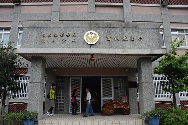 台東部落巡禮-1334.JPG