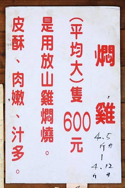 DSC_9285-1.jpg