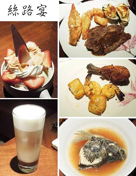 台北,六福皇宮,絲路宴,晚餐,80分。