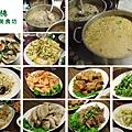 台北,謝阿姨美食坊,無菜單料理,芋頭米粉、芋頭粥吃到飽,90分!