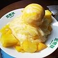台北,思慕昔,雪酪芒果雪花冰,80分。