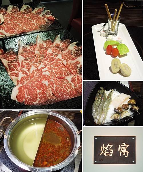 台北,焰寓鍋物料理,80分。