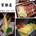 台北,京都屋,蒸籠鰻飯、蛋捲、炸蝦,85分。