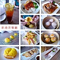 台北,新港茶餐廳,85分。