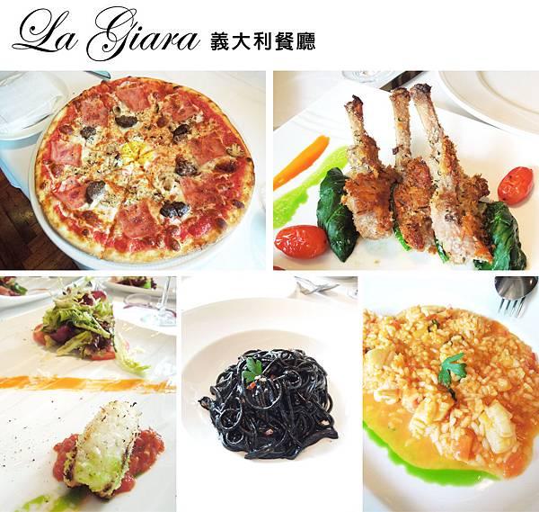 台北,La Giara義大利餐廳 ,總匯披薩、香煎小牛肋排佐菠菜奶油香蒜醬、墨汁長條麵,90分!