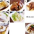 台北,明水397食堂,85分。