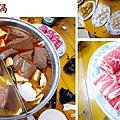 台北,藍記麻辣鍋,95分!