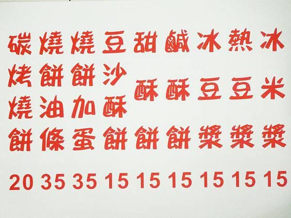 DSCN1984-1.jpg