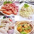 台北,安記港式海鮮,白灼鮮蝦、大良魚云、大馬站煲、龍躉石班,85分。